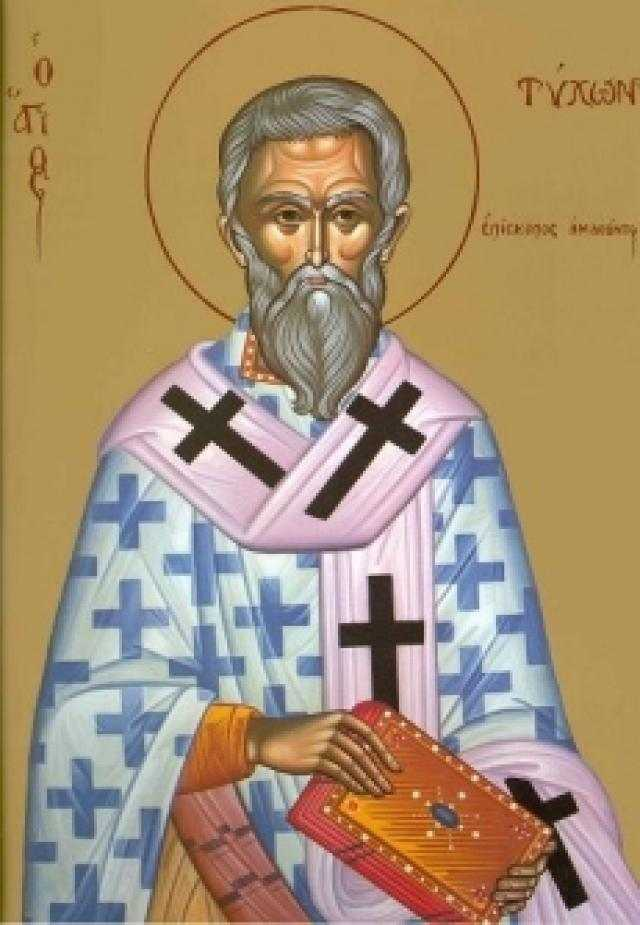 16-j-sf-ier-tihon-episcopul