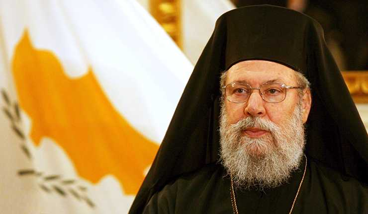 The Orthodox Archbishop of Cyprus, Chrysostomos II