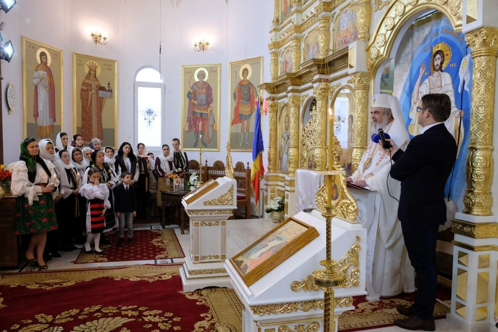 Chapel of the National Cathedral, Dedication feast, Patriarch Daniel