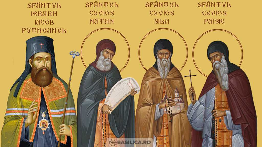 New Saints of Putna Monastery